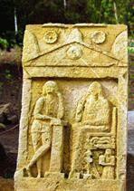 Древности Тамани