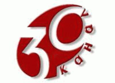39 канал в Анапе