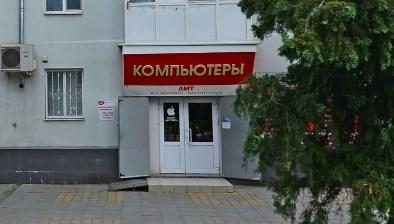 Магазин «АльМоТек»