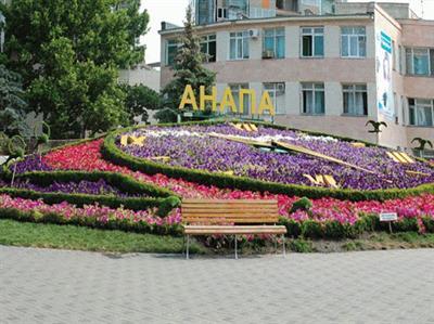 Анапа - Цветочные часы