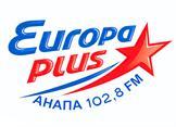Европа Плюс в Анапе