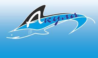 «АКУЛА» - снаряжение для подводных погружений с аквалангом и подводной охоты