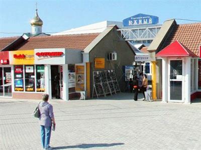 Южный рынок в Анапе