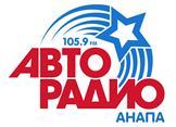 Авторадио в Анапе - 105.9 FM