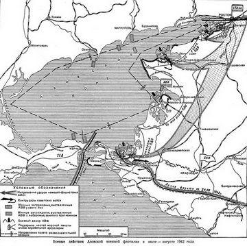 Действия Азовской военной флотилии