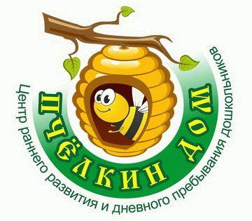 Центр раннего развития и дневного пребывания дошкольников «Пчёлкин дом» в Анапе