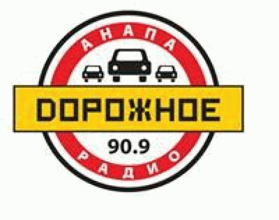 «Дорожное радио» в Анапе - 90,9 FM