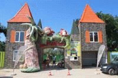 Экзотик-Парк в станице Голубицкой