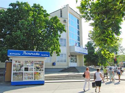 Филиал МПГУ в Анапе (бывш. МГГУ им. Шолохова)