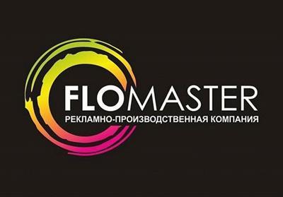 РПК Фломастер