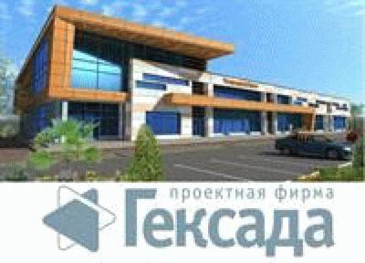 ООО Проектная фирма «Гексада» в Анапе