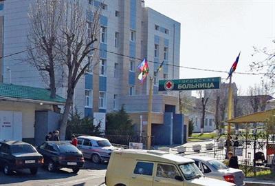Городская больница в г-к Анапа