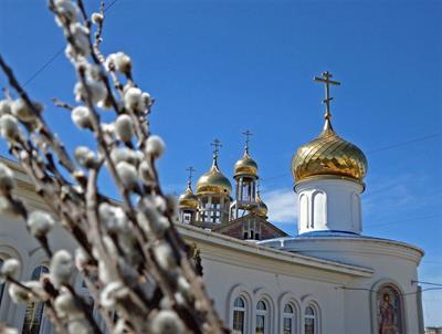 Православные Храмы Анапы