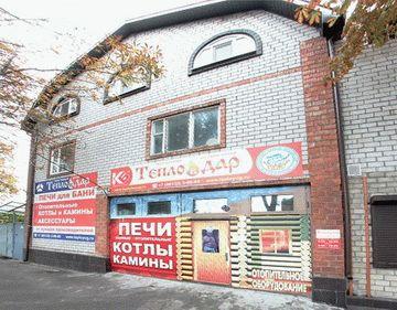 Интернет магазин в Анапе