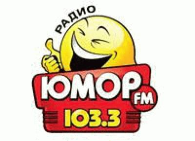 Юмор FM Анапа