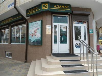 Ювелирный салон АДАМАС