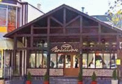 Кафе «Посейдон» в Анапе