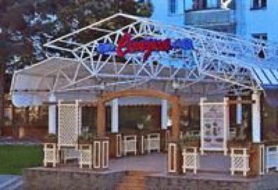 Кафе «Сказка» в Анапе