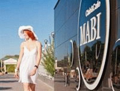 Кафе «Маби» в Анапе
