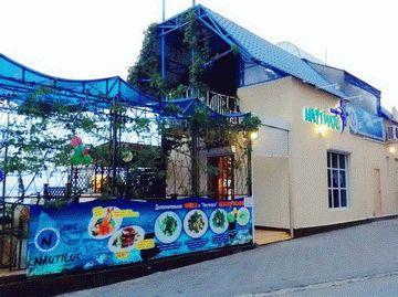 Кафе «Наутилус» в Анапе