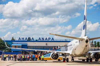 Как добраться до аэропорта Анапы