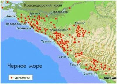 Карта дольменов Краснодарского края