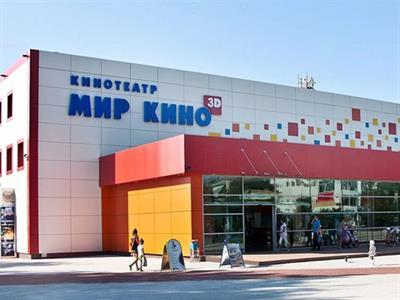 Мир Кино в Анапе