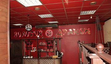 Кафе китайской кухни «Золотой Дракон» в Анапе