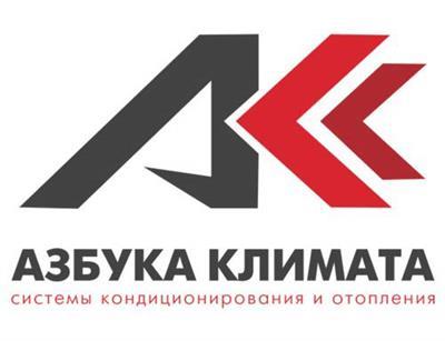 Кондиционеры и сплит-системы в Анапе — Продажа, установка, ремонт