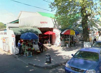 Купить цветы на улице Астраханской в Анапе