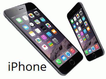 Купить iPhone (Айфоны)