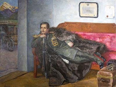 Лермонтов о Кавказе