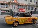 Магазины Апельсин в Анапе