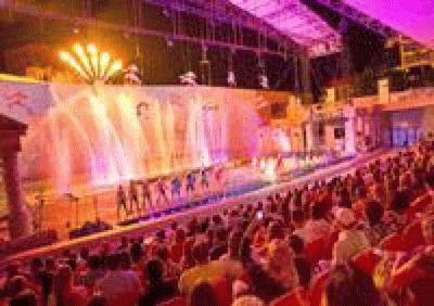Концертный зал «Мандарин Холл» в Сочи