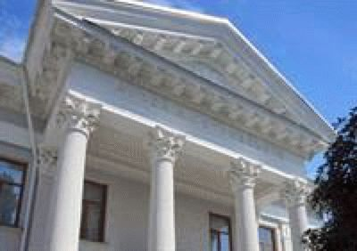 Музей имени Н. Островского в Сочи