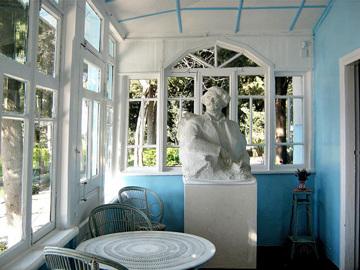 Музей Сергеева-Ценского