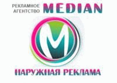 Наружная реклама в Анапе от производителя