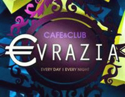 Ночной клуб Евразия в Анапе