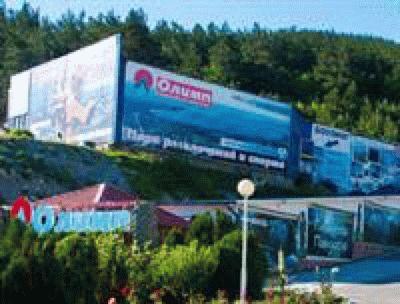Парк развлечений «Олимп» в Геленджике