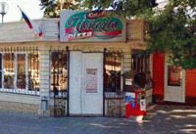 Кафе - пиццерия «Венеция»