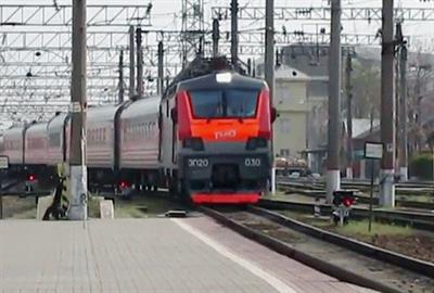 Расписание поездов Санкт-Петербург – Анапа