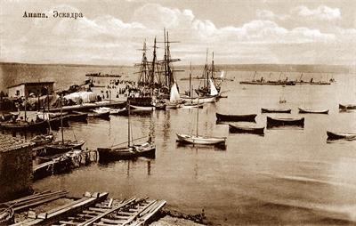 Портовый город Анапа