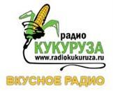 Радио Кукуруза в Анапе