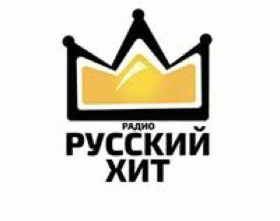 Радио «Русский Хит» на частоте 104,5 FM в Анапе
