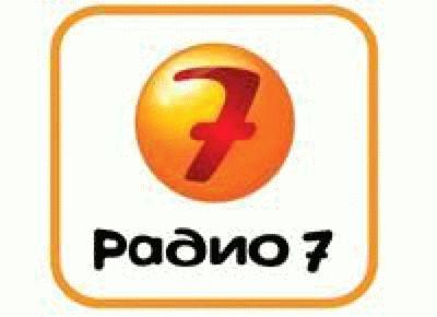 Радио 7 в Анапе