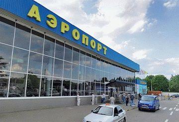 Аэропорт Симферополя — Расписание самолетов онлайн