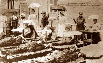 Анапа с конца XIX в. по 1917г. Становление курорта