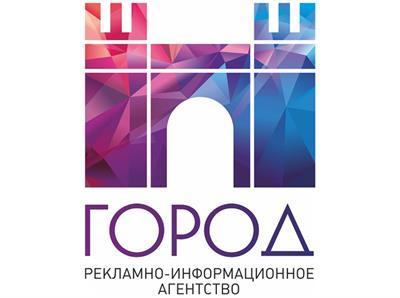 Рекламно-информационное агентство «Город» в Анапе