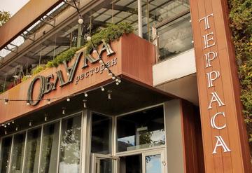 Ресторан «Облака» в Анапе