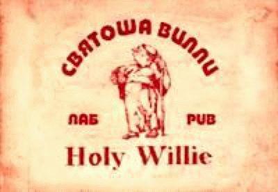 Ресторан «Святоша Вилли»